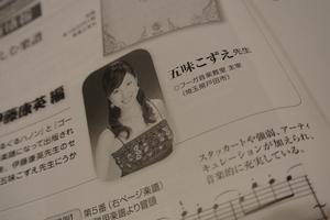 DSC_5300.JPG